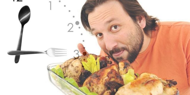 """""""Έχει σημασία τι ώρα θα φάω;"""""""